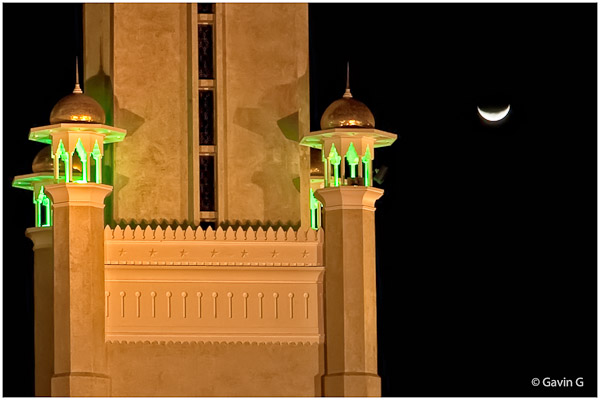 """Wishing all Muslims around the world """"Selamat Hari Raya Aidifitri""""."""