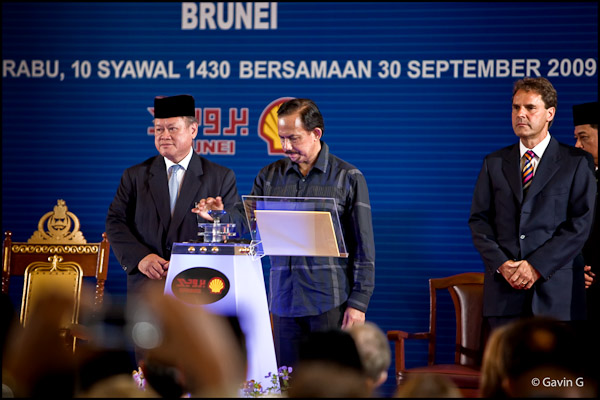 "BRUNEI MONARCH'S VISIT TO ""BSP 80th ANNIVERSARY"" 